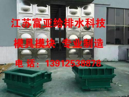 不锈钢水箱模具02
